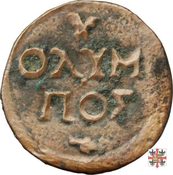 Quattrino con la scritta OLYMPOS  (Mantova)